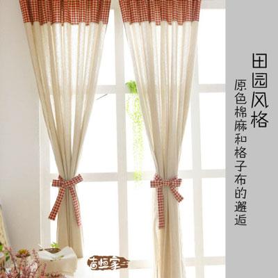 2013年美式窗帘流行什么款式 窗帘资讯 中国品牌网