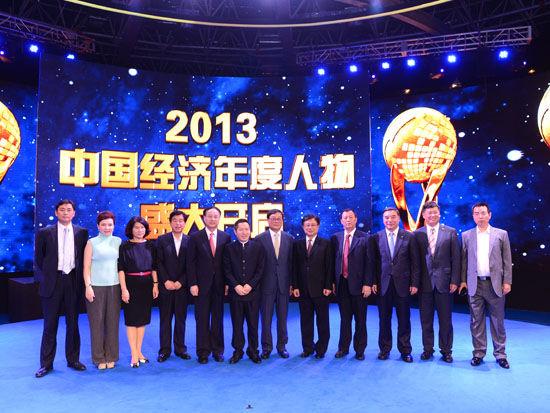 2013中国经济年度人物