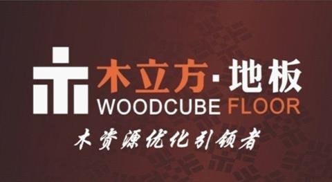 匠心典范——源于木立方地板的精工细作