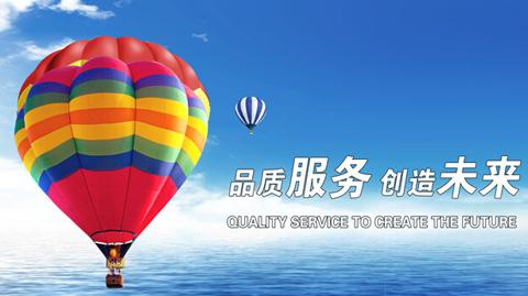 十大涂料品牌哪个适合家居装修 中国品牌网在线解答