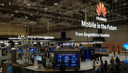 华为在日建研发基地 继续推进5G技术发展