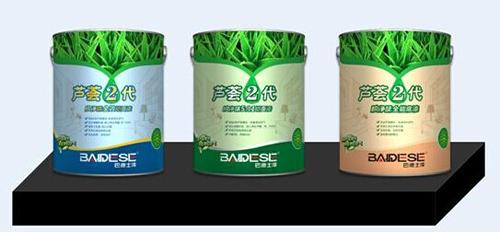 环保安全涂料选择注重品牌  生活装饰放心之选