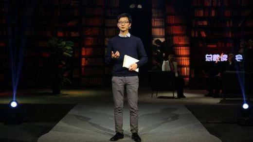 36氪刘成城:内容创业未来的方向属于渠道和品牌