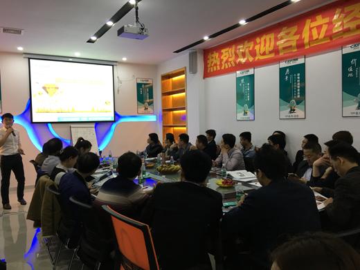 2017创意经销商座谈会圆满召开 深化中国市场布局