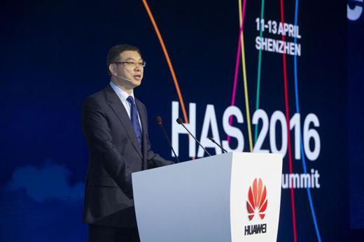 华为:全联接世界加速到来 数字化转型带来商机