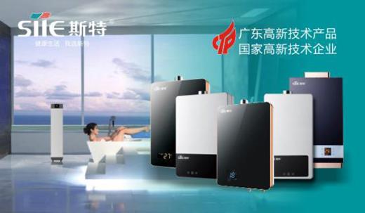 斯特热水器品牌即将登陆中央电视台
