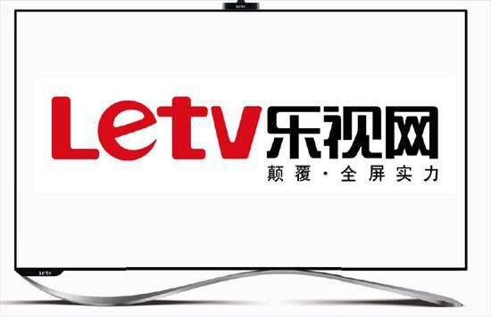 """乐视网管理层""""换血"""" 贾跃亭详解乐视新局势"""