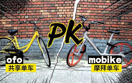"""共享单车的""""出海战"""":摩拜与ofo的雄心"""