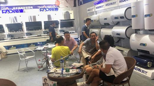 2017法迪热水器夏季贵阳招商峰会火爆开启