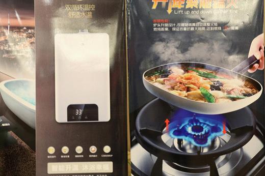 坚若磐石·共赢未来  年代厨电营销战略升级