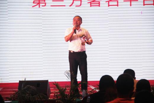 品牌中国·品质月兔 月兔空调2018冷年开盘大会