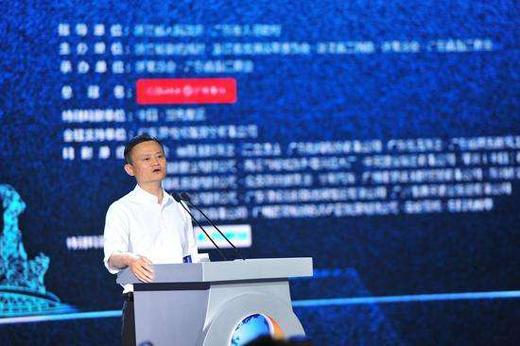 马云:国家和政治稳定是中国企业家先天优势