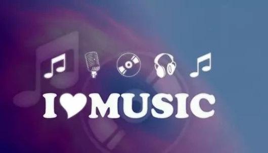 阿里音乐、腾讯音乐宣布达成互相转授版权合作