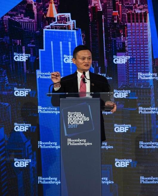 马云对话彭博:为小企业赋能,才是互联网行业最好的事