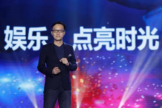 猫眼微影CEO郑志昊发沟通信:欢迎微影小伙伴加盟融合