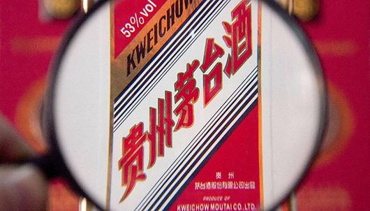 刘强东拜访茅台 京东和阿里巴巴都在抢着做白酒生意