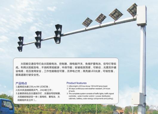 宇之源太阳能如何构建未来绿色智慧城市