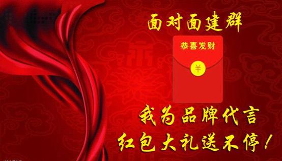 2017华硕工厂直供会德州站火热进行中