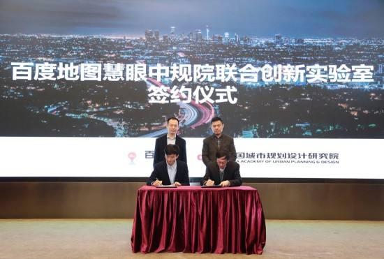 百度将与雄安签订战略协议 涉及智能驾驶等合作