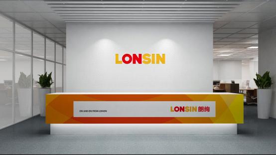 """电气十大品牌""""LONSIN朗绚""""——源自朗能,不断超越"""