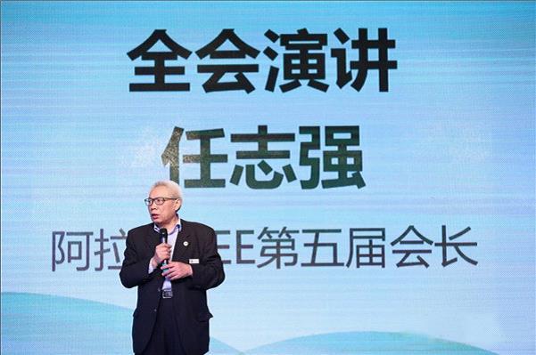 青龙董事长成阿拉善SEE广西项目中心创始成员