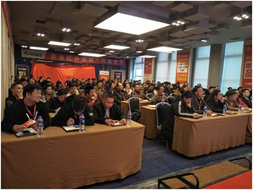 凝心聚力 携手共赢 2018年河南省红日厨卫新征程大会