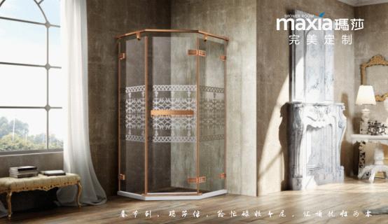 玛莎淋浴房敲响新春的钟声:一杯敬过往,一杯敬未来