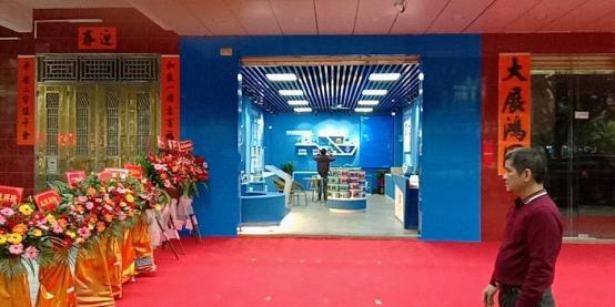 青龙阳江体验店盛大开业,新年新体验新起点