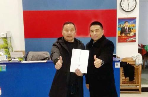 江西乐平高老板签约青龙家装防水