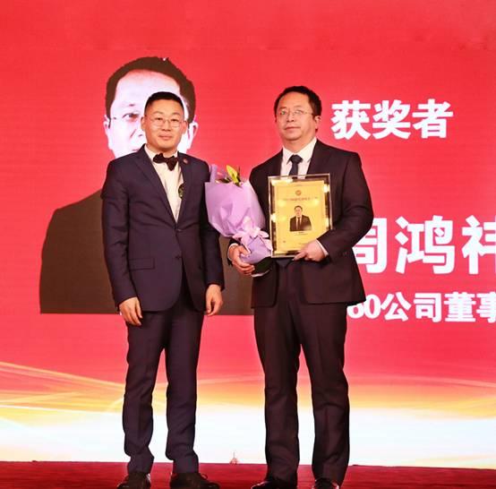 2017中国经济高峰论坛暨第15届中国经济人物年会