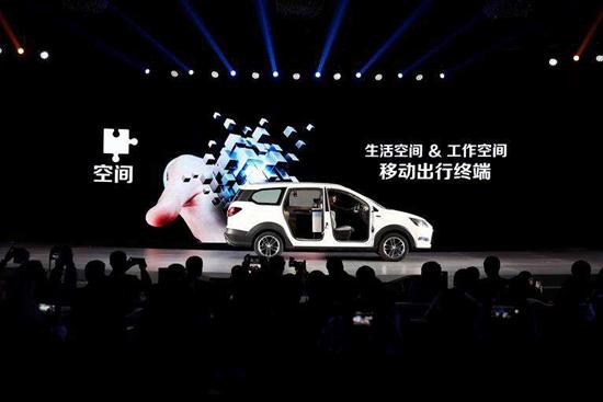 """两大品牌整合后北汽昌河宣布转型 全力打造""""移动众创空间"""""""