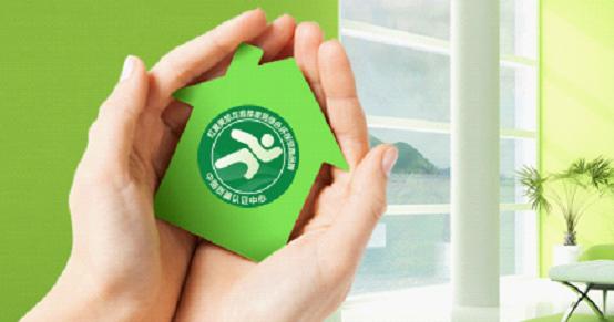 玛莎淋浴房 勇当绿色环保领跑品牌
