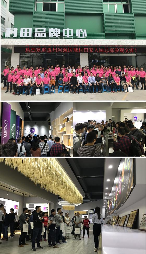 剑指惠河|2018年村田厨卫新品发布暨经销商峰会乘势前行
