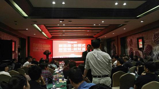 多莎卫浴杭州经销商峰会 聚力谋划求共赢