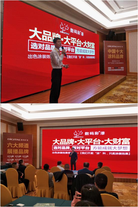 """江城武汉""""九省通衢""""  数码彩名扬四海"""