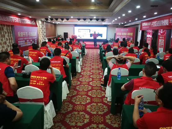 荣耀中国・澳克士照明巡回会议武汉站华丽启动