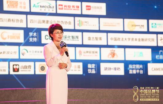 通威·第十二届中国品牌节华谱奖颁奖典礼隆重举行
