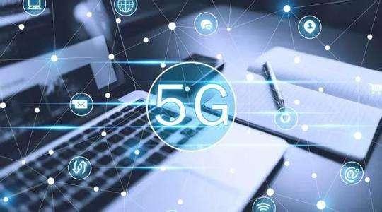 全球备战5G商用 毫米波将成未来主战场