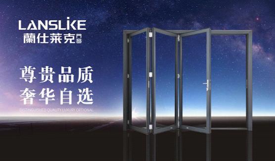"""谁与争锋 蘭仕莱克门窗荣获""""中国十大品牌""""称号"""