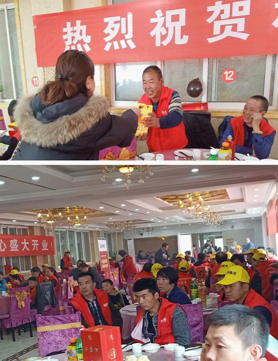 友人广聚 庆贺林德漆甘肃通渭服务中心开业