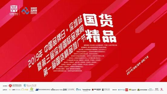 """超人电器荣获中国家电""""十佳创新品牌""""称号"""