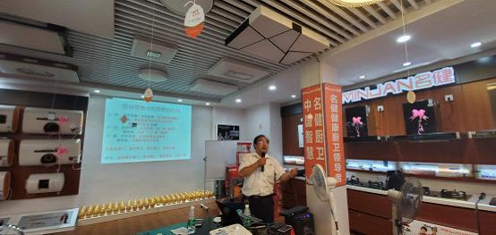名健电器:赴湖南开展2019第二季度客户庆生会