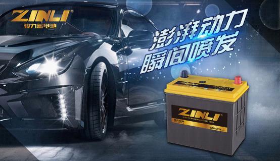 发展新征程:骏力金标电池打响品牌营销新模式