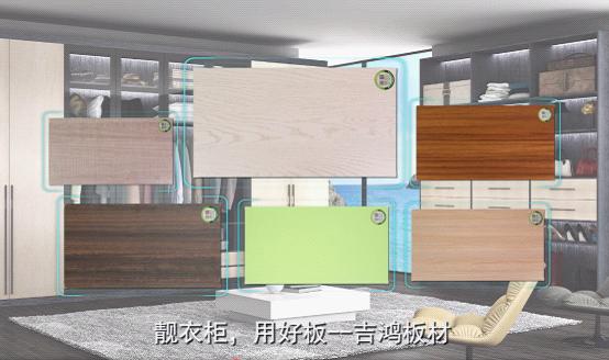 交口称誉 吉鸿创意生态板广告片正式亮相中国中央电视台