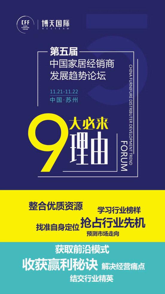 铿锵有力踏新程  益脉通智能健康床垫品牌进军华东市场