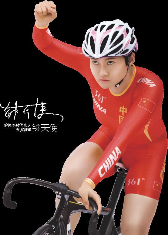 乐铃股份携手国家自行车队2019锦标赛冠军开启品牌营销升级