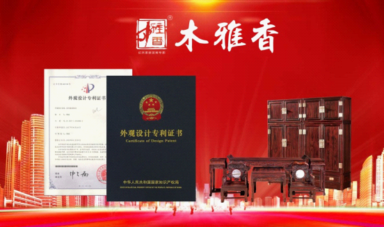 木雅香红木家具:匠心缔造  传承经典