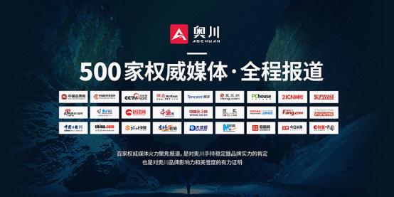 中国智造:奥川手机稳定器全面实施品牌战略