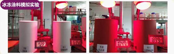 重磅!节能、隔热、耐候,南天冰冻涂料新品隆重上市