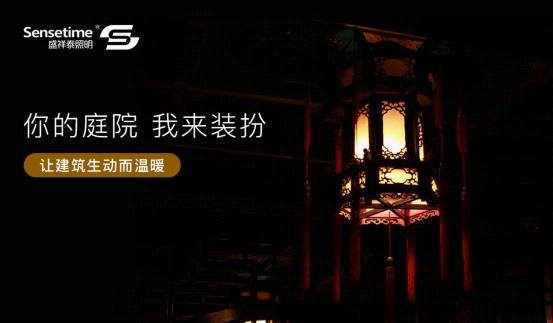 浦硕照明:LED太阳能路灯以人为本,照亮未来